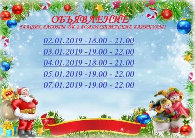 1508019349 christmas-frame